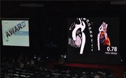 【CMEF67】西门子低剂量CT图像大赛圆