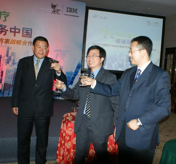IBM与天健共同推进中国区域医疗信息化建设。