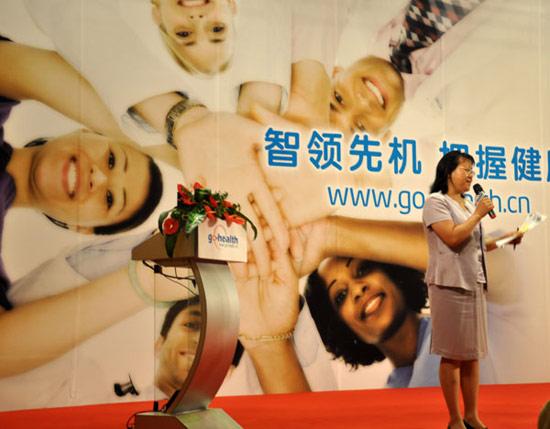 英特尔中国负责go-health.cn网站项目的业务发展经理齐向东主持了会议