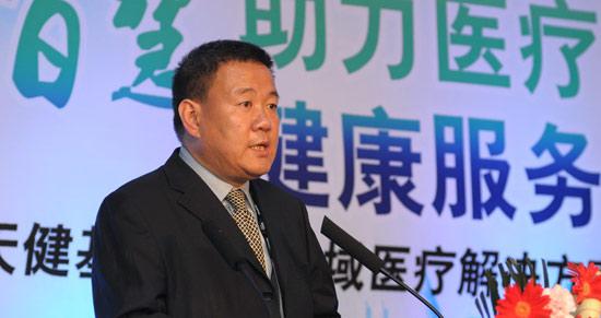 5月末,IBM中国区政府与公共事业部四部总经理刘洪在IBM与天健公司合作发布会上致辞