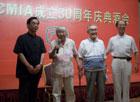 CMIA资深副主席、CMIA创始人之一汪湘,CMIA专家委员、北京计算中心王继中教授出席晚宴