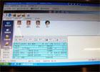 长城医疗医院信息系统——病区医生站系统