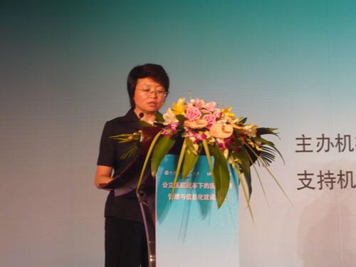 北大医学部公共卫生学院副院长吴明教授致辞