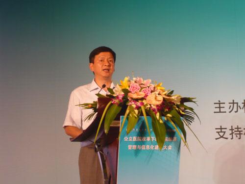 北京大学第三医院院长陈仲强先生演讲