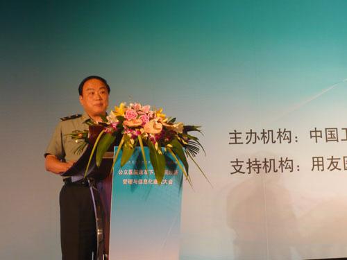 南京军区南京总医院院长易学明先生演讲