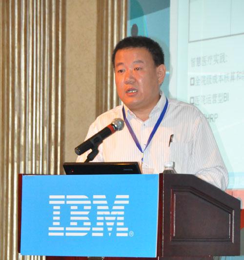 IBM政府与公共事业部第四事业部总经理刘洪
