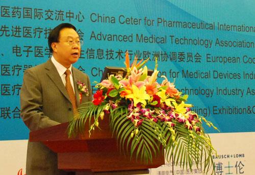 边振甲副局长在医疗器械监督管理国际论坛上讲话
