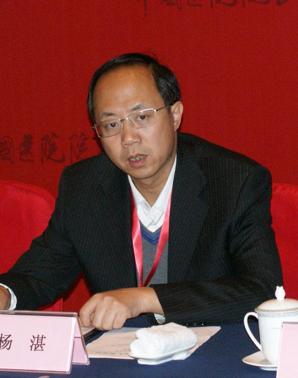 云南省第三人民医院院长杨湛教授