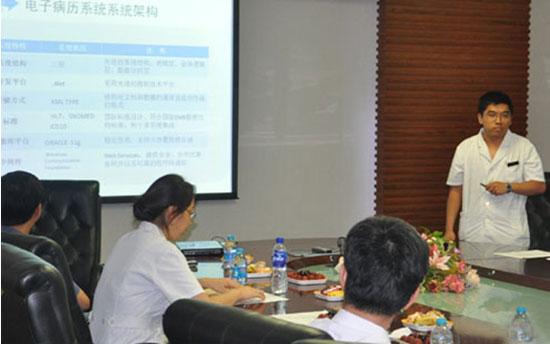 郝尚永主任在医院电子病历系统推动工作会上做系统介绍