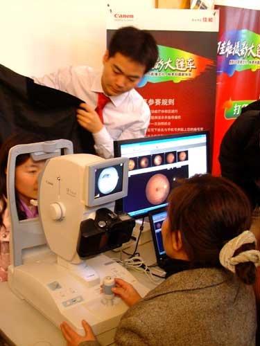 佳能在京举办佳能眼底照相机&佳能EOS大篷车影像文化活动