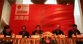 第四届中国医院院长年会媒体见面会