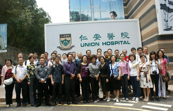 2011中国数字医院建设高峰论坛(CEHS)参观仁安医院合影。