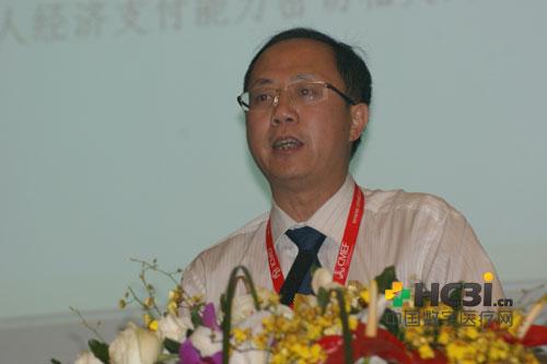 云南省第三人民医院院长杨湛在2011CEHS发布演讲