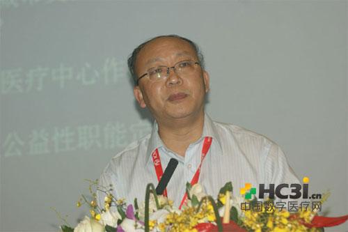 甘肃省人民医院院长郭天康在2011中国数字医院建设高峰论坛上发表演讲