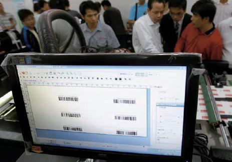 从2011年4月1日起,凡不加印电子监管码的基本药物,均不得参与招标采购。