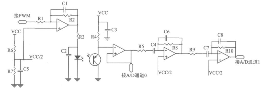 脉搏信号采集预处理电路