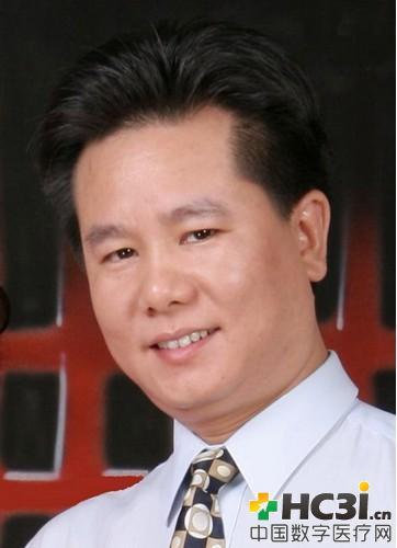 武汉市中心医院信息中心主任兼办公室主任 杨国良。