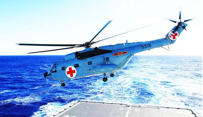 舰载救护直升机紧急起飞执行转运伤员任务