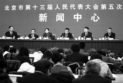 """昨日,""""加强和创新社会管理""""新闻发布会在北京会议中心举行。市卫生局等单位主要负责人参会。"""