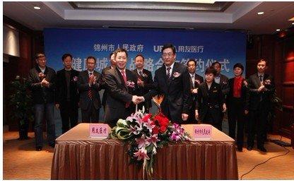 签约仪式由刘洋副市长主持。刘凤海市长和王文京董事长代表双方在合作协议上签字