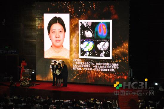 心血管系统低剂量CT图片第一名
