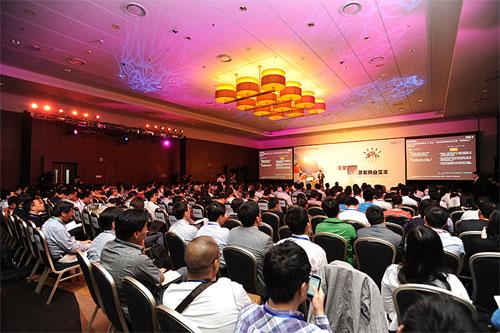 2012 IBM云计算高峰论坛主会场
