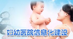 2012中国卫生信息技术交流大会
