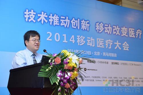 英特尔中国行业合作与解决方案数字医疗中国区经理黄庆春