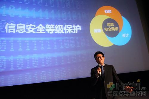 锐捷网络安全与应用交付产品事业部副总经理余晓隆