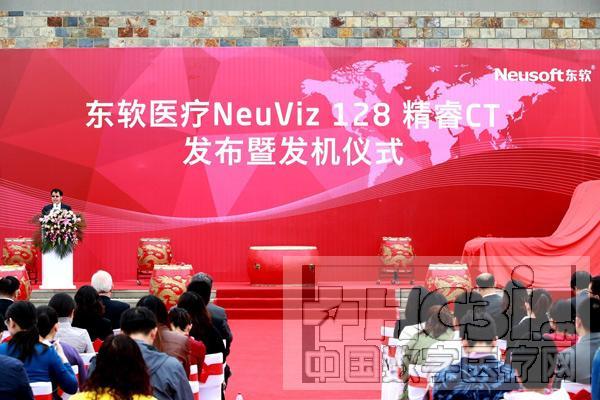东软集团副总裁、东软医疗系统有限公司总裁江根苗
