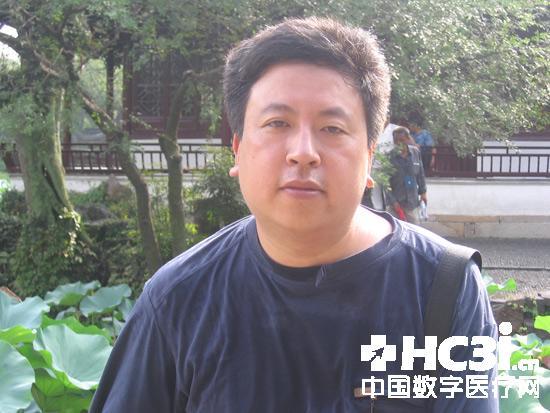 房山中医院信息中心主任崔晓峰