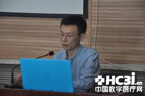 【实录】哈尔滨市第二医院信息化发展