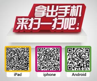 中国数字医疗网二维码